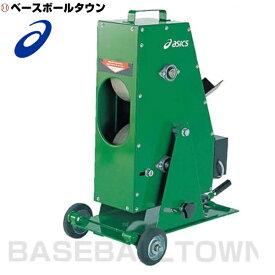 2千円引クーポン アシックス ソフトボール用 ホイール式ピッチングマシーン ストレート 受注生産 BDM511