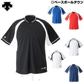 20%OFF 最大10%引クーポン デサント 2ボタンベースボールシャツ レギュラーシルエット 吸汗 速乾 ストレッチ 半袖 取寄 DB-103B 野球ウェア