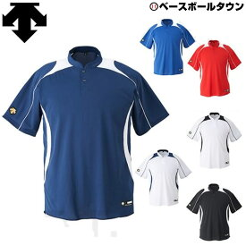 20%OFF 最大10%引クーポン デサント 立衿2ボタンベースボールシャツ プロモデル レギュラーシルエット 吸汗 速乾 ストレッチ 半袖 取寄 DB-110B 野球ウェア メール便可