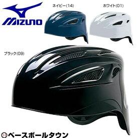 最大10%引クーポン ミズノ ヘルメット キャッチャー用 野球 硬式捕手用 1DJHC101