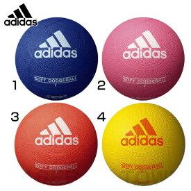 最大10%引クーポン アディダス ソフトドッジボール2号球 小学校教材用 取寄 adidas AD210