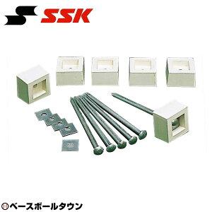20%OFF SSK(エスエスケイ) 野球 ハイスピリットベース用ベース釘 2個入り YM40KR 取寄