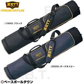 最大10%引クーポン ゼット 野球 プロステイタス バットケース 5〜6本入れ 一般 BCP787 バッグ刺繍可(有料) ラッピング不可