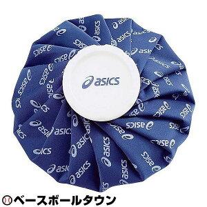 アシックス カラーシグナルアイスバッグM TJ2201 アイシング用品 スポーツ 野球 サッカー フットサル 氷のう 氷嚢