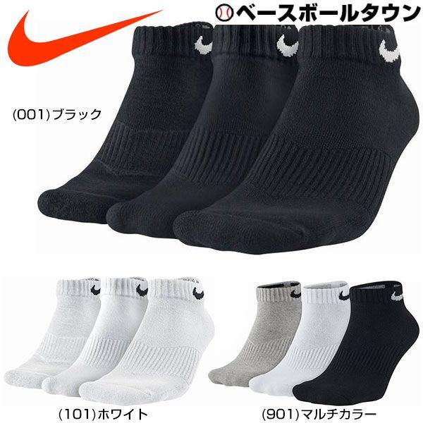 20%OFF 最大12%引クーポン ナイキ 3足組ソックス ローカット 靴下 NIKE メンズ レディース 3P コットンクッション+モイスチャー マネジメント SX4701 取寄