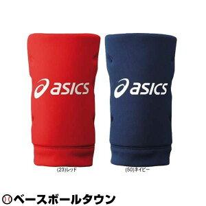 アシックス キャッチャー防具 プロテクター ソフトボール用ニーパッド(左右兼用) 取寄 BEE-28