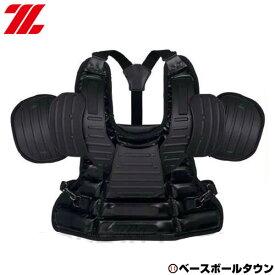 ゼット 審判 硬式野球用インサイドプロテクター BLP2385