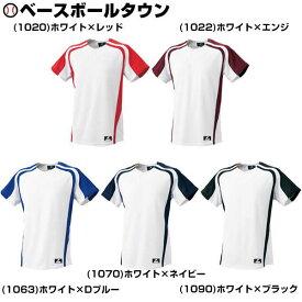 20%OFF 最大10%引クーポン SSK ベースボールシャツ 1ボタンプレゲームシャツ BW0906 野球ウェア 取寄