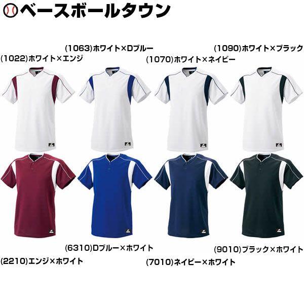 3240円で送料無料 20%OFF 最大10%引クーポン SSK ベースボールシャツ ジュニア・2ボタンプレゲームシャツ BW2080J 取寄 少年用 野球ウェア メール便可