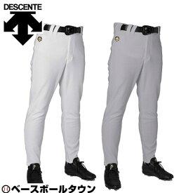 最大10%引クーポン デサント ユニフォームパンツ ロング 野球 取寄 DB-1010LP 野球ウェア 野球ズボン