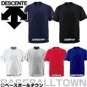 20%OFF 最大14%引クーポン デサント ベースボールシャツ Tネック DB-200