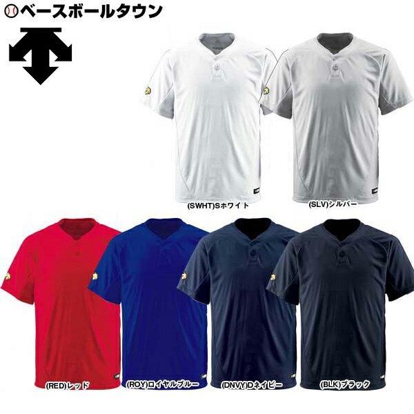 3240円で送料無料 20%OFF 最大10%引クーポン デサント ベースボールシャツ 2ボタン DB-201 野球ウェア