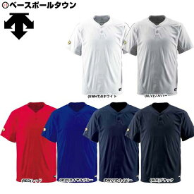 20%OFF デサント ベースボールシャツ 2ボタン DB-201 野球ウェア