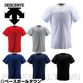 20%OFF デサント 練習着・ユニフォーム ハーフボタンシャツ DB-1012 野球 野球ウェア 取寄 メール便可