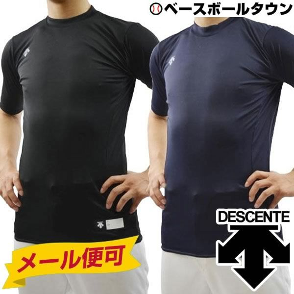 21%OFF 最大6%引クーポン デサント 半袖アンダーシャツ 丸首 リラックスフィットシャツ STD-700 野球 取寄 メール便可 P5U