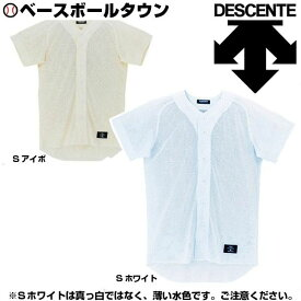 最大10%引クーポン デサント 練習用ユニフォームシャツ メッシュボタンダウンシャツ STD-17T 野球 野球ウェア 取寄