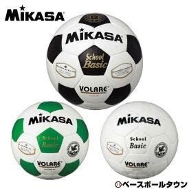 最大10%引クーポン ミカサ サッカーボール ボラーレ 検定球4号 SVC402