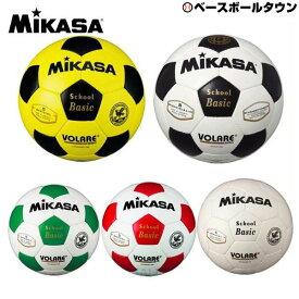 00420798dbd122 25%OFF 最大10%引クーポン ミカサ サッカーボール 5号 ボラーレ 検定球
