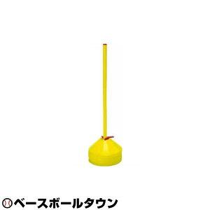 最大10%引クーポン モルテン マーカーコーンミニ(ホルダー付) 蛍光レモン MA20KL 取寄 野球 サッカー フットサル
