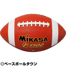 20%OFF ミカサ アメリカンフットボール 一般・大学・高校用 茶 AF クリスマスプレゼントに スーパーSALE スーパーセール