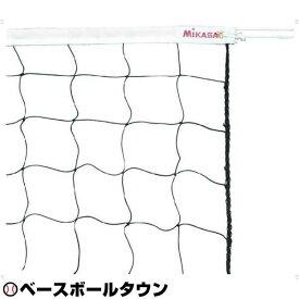 【年中無休】最大10%引クーポン ミカサ ソフトバレーボールネット 固定支柱用 NET-100
