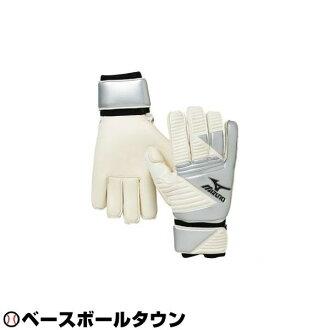 20%OFF所有商品减5%优惠券美津浓mizuno足球守门员手套12EG350