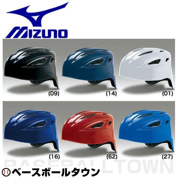 最大4000円引クーポン 20%OFF ミズノ ヘルメット ソフトボール用 キャッチャー用 2HA580