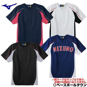 最大10%引クーポン ミズノ ジュニア用ベースボールシャツ ハーフボタン・ダミーオープン 52MJ450 取寄 少年用 野球ウェア 男の子 女の子 キッズ