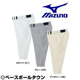 ミズノ 試合用ユニフォーム パンツ ショートフィットタイプ 52PW587 野球ウェア 野球ズボン