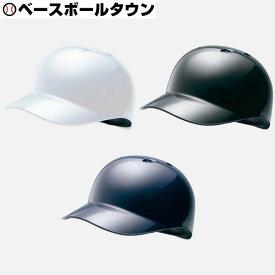 ミズノ ベースコーチ用ヘルメット(硬式・軟式野球用) 2HA179 取寄