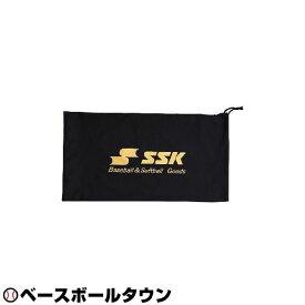 最大10%引クーポン SSK プロテクター収納袋 キャッチャー防具 キャッチャー/審判用品 野球・ソフトボール P101 メール便可