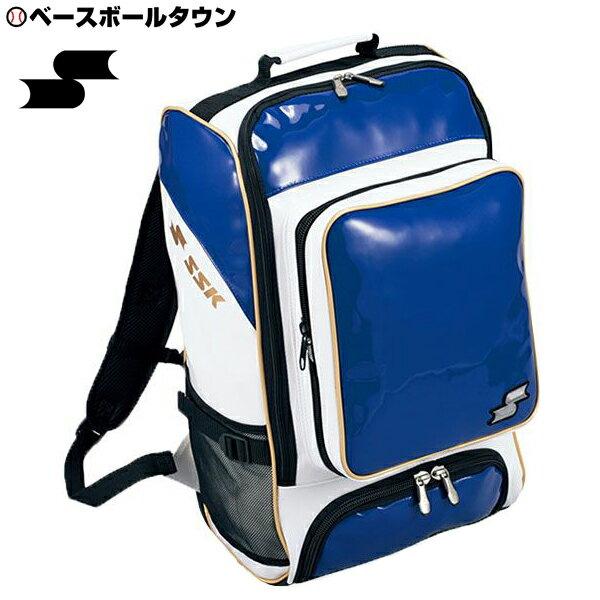 最大9%引クーポン バックパック SSK 野球 エナメルバックパック Dブルー×ゴールド BA160 バックパック バックパック