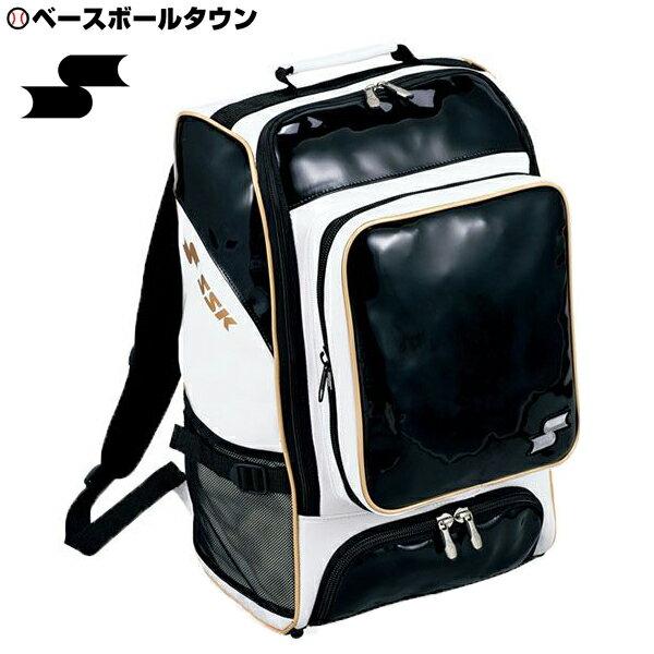 最大9%引クーポン バックパック SSK 野球 エナメルバックパック ブラック×ゴールド BA160 バックパック バックパック
