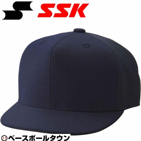 20%OFF 最大9%引クーポン SSK 審判用品 野球 主審・塁審兼用帽子(六方半メッシュタイプ) BSC45 取寄