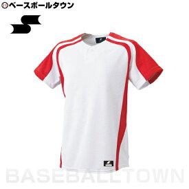 20%OFF 最大10%引クーポン SSK 野球 1ボタンプレゲームシャツ ホワイト×レッド BW0906-1020 野球ウェア