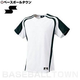 20%OFF 最大10%引クーポン SSK 野球 1ボタンプレゲームシャツ ホワイト×ブラック BW0906-1090 野球ウェア