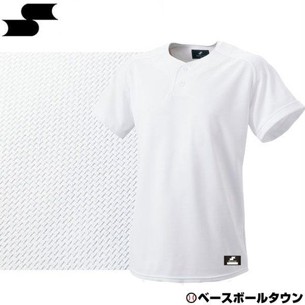3240円で送料無料 20%OFF 最大10%引クーポン SSK 野球 2ボタンベースボールシャツ ベースボールTシャツ 無地 ホワイト BW1460-10 野球ウェア メール便可