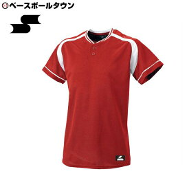 20%OFF 最大10%引クーポン SSK 野球 2ボタンプレゲームシャツ レッド×ホワイト BW2200-2010 野球ウェア