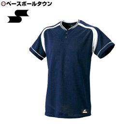 20%OFF 最大10%引クーポン SSK 野球 2ボタンプレゲームシャツ ネイビー×ホワイト BW2200-7010 野球ウェア