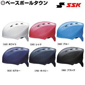 最大10%引クーポン SSK キャッチャー防具 ソフトボール用キャッチャーズヘルメット 捕手用 CH225