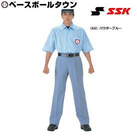 最大10%引クーポン SSK 野球 審判用半袖メッシュシャツ UPW014 野球ウェア