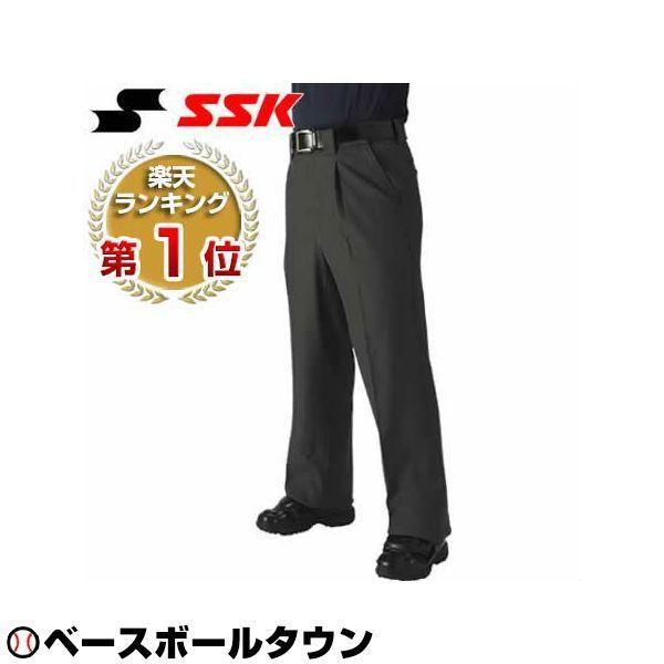 最大9%引クーポン SSK 審判用品 レプリカアジャスター式審判スラックス(太型) 野球 UPW1301A 受注生産