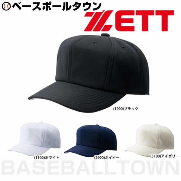 24%OFF 最大9%引クーポン ゼット 野球 練習用帽子 八方ニット BH7820 取寄
