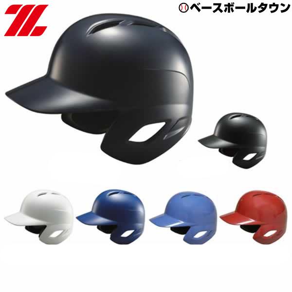 20%OFF 最大10%引クーポン ゼット 野球 少年軟式打者用ヘルメット 両耳付 BHL770 取寄 ジュニア用 少年用