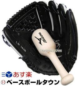 最大10%引クーポン 野球 メンテナンス用品 ミズノ グラブ仕上鎚 2ZG695
