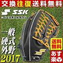 全品5%引クーポン 40%OFF SSK 硬式グローブ プロエッジ 外野手用 サイズ8L 右投げ ブラック×タン 一般用 日本製 2017 グラブ袋プレゼント P5G