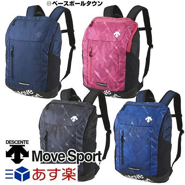 送料無料 Move Sport 50%OFF 千円引クーポンあり デサント グラフィックバックパック 約28L DAC-8720 部活 合宿 旅行 林間学校 あす楽