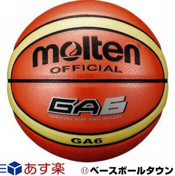 22%OFF 最大1500円引クーポン モルテン バスケットボール6号球 インドア・アウトドア対応 オレンジ BGA6 あす楽