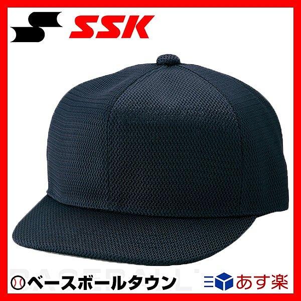 最大4000円引クーポン 20%OFF SSK 野球 審判用品 審判帽子(六方オールメッシュタイプ) BSC46 あす楽