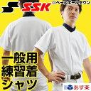 最大2500円OFFクーポン SSK 野球用練習着 ユニフォームシャツ PUS003 あす楽 P5R
